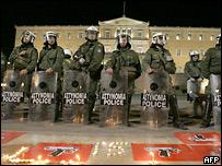 Греческая полиция