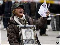 Manifestante en China