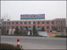 Xintai mental asylum in Xintai, Shandong province, China