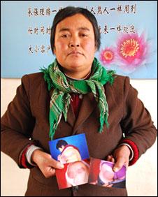 Petitioner Xu Xue Ling