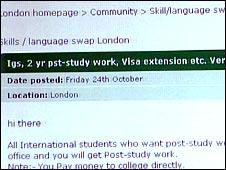Online visa advert