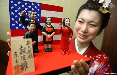 Dolls on display in Tokyo, Japan