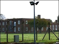Oakington Immigration Reception Centre