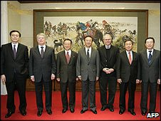 Delegates at the six party talks in Beijing, China (11/12/2008)