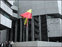 Sede de la Procuraduría (Cortesía: Procuraduría General de la Nación)