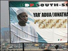 Umaru Yar'Adua election poster
