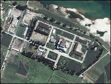 N Korea's nuclear plant at Yongbyon