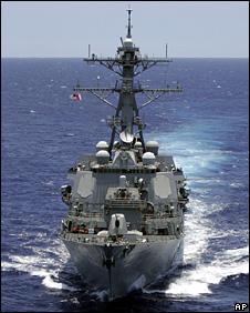 USS Howard (file)