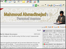 Screen grab of Iranian President Mahmoud Ahmadinejad's blog