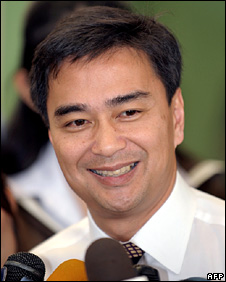 Abhisit Vejjajiva (12 December 2008)