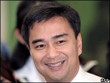 Abhisit Vejjajiva (12 December 2008)