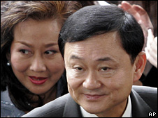 Thaksin Shinawatra and his wife, Pojaman (31 July 2008)