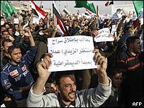 مظاهرات مدينة الصدر