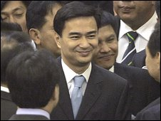 New Thai Prime Minister-elect Abhisit Vejjajiva 