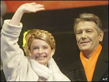 Yulia Tymoshenko and Viktor Yushchenko in 2005