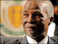 President Mbeki announces his resigantion on state TV 21/9/2008