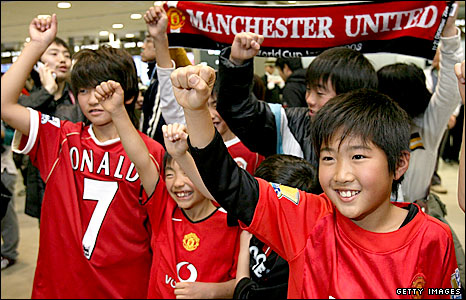 Man Utd have a big following in Japan
