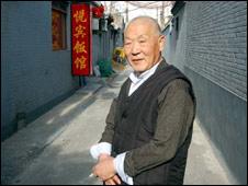 Guo Peiji