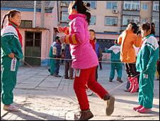 Mingyuan School