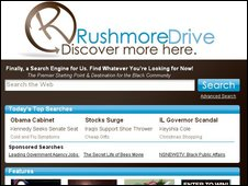 Rushmore Drive screen shot