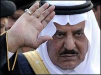 الأمير نايف بن عبد العزيز