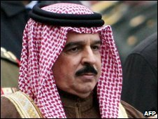 The king of Bahrain