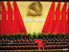 Communist party leaders attend the event at the Great Hall of the People, Beijing, China, 18 December, 2008