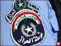 السلطات العراقية تحقق مع ضباط في الداخلية والدفاع
