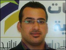 Muntader al-Zaidi in November 2008