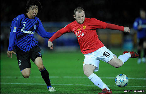Wayne Rooney scores his first goal against Gamba Osaka