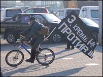 Протесты во Владивостоке, фото участника Live_Report matroskin_cat