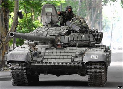 Грузинский танк в Гори 11 августа