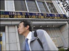 Financial news bulletin board in Tokyo 19 December 2008