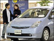 Toyota showroom in Tokyo, Japan - 19/12/2008