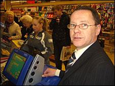Martin McBrearty