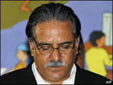 Prachanda, file pic