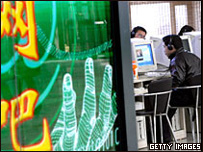 Café internet en China