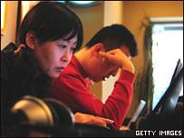 Usuarios de internet en China