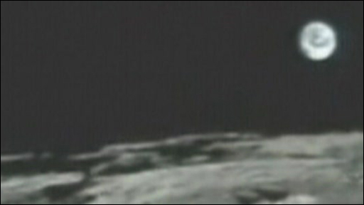 Image from the Moon