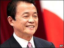 Japanese PM Taro Aso at a year-end Tokyo press conference