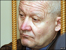 Serhiy Tkach in court, 23 Dec 08