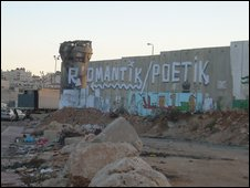 Ramallah wall section