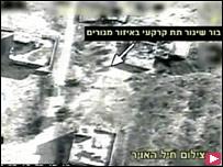 صورة من قمرة قيادة مقاتلة إسرائيلية