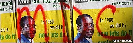 Zanu-PF posters with MDC graffiti