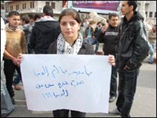 Amna Issa, graphic design student, Ramallah