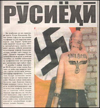 """Первая полоса газеты """"Тоджикистон"""""""
