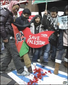 Pro-Palestinian protests have been held around the world, including in Seoul