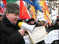 Митинг протеста против освобождения Буданова в Грозном