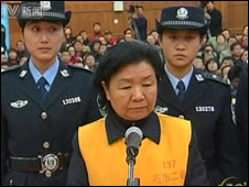 Tian Wenhua, former chairwoman of the Sanlu Group, on trial with three others, 31 December 2008 ( image from Chinese state TV)