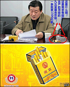 Picture posted on the internet of Zhou Jiugeng reportedly with a packet of Nanjing Imperial 95